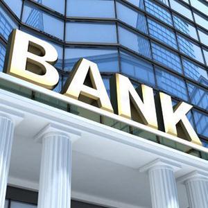 Банки Ванино