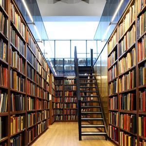 Библиотеки Ванино