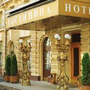 Гостиницы Ванино