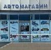 Автомагазины в Ванино