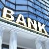 Банки в Ванино