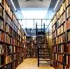 Библиотеки в Ванино