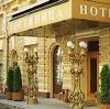 Гостиницы в Ванино