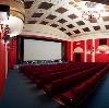 Кинотеатры в Ванино
