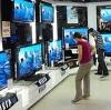 Магазины электроники в Ванино