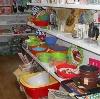 Магазины хозтоваров в Ванино