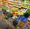 Магазины продуктов в Ванино