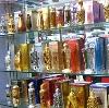 Парфюмерные магазины в Ванино