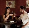 Рестораны, кафе, бары в Ванино