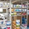 Строительные магазины в Ванино