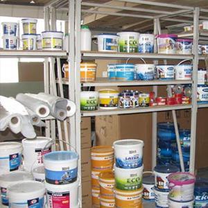 Строительные магазины Ванино